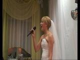 для мужа - поет жена на свадьбе